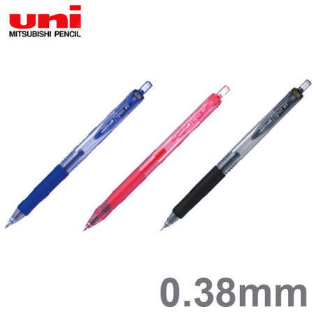 【三菱 Uni】UMN-138 (藍/黑/紅) 0.38mm 超細自動中性筆