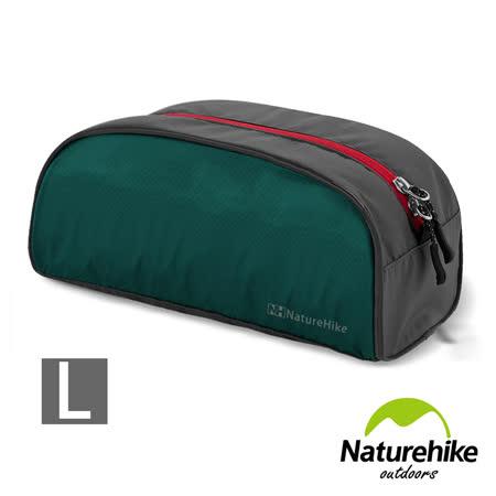 Naturehike 简约时尚 轻量防泼水旅行包中包 化妆包 大号 蓝绿