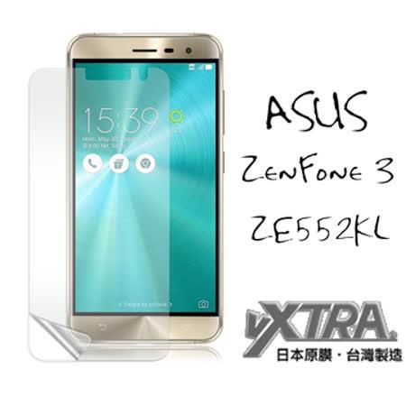 VXTRA  ASUS ZenFone 3 5.5吋 ZE552KL 高透光亮面耐磨保護貼 保護膜