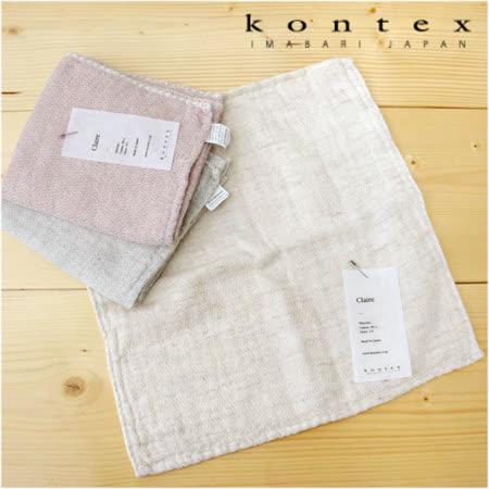 【クロワッサン科羅沙】日本今治~Kontex 有機敏感肌方巾 32x33cm