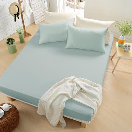 GOLDEN-TIME-纯色主义-200织纱精梳棉-双人床包三件组 (灰蓝)