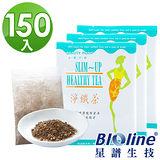 【BIOline星譜生技】美麗交點淨纖茶-麥香清爽升級150入(3.5g包x150)