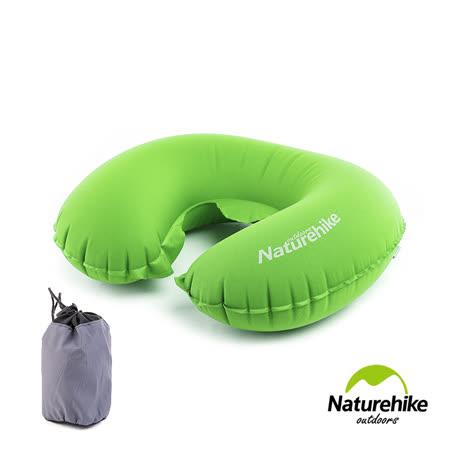Naturehike TPU超轻量 护颈U型充气枕 新气嘴 茉莉绿