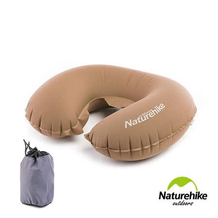 Naturehike TPU超轻量 护颈U型充气枕 新气嘴 可可棕