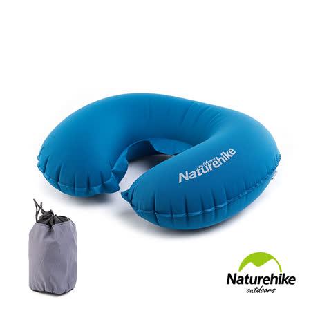 Naturehike TPU超轻量 护颈U型充气枕 新气嘴 浩瀚蓝