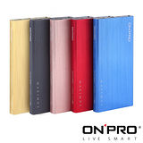ONPRO MB-M12 12000mAh髮絲紋雙USB輕薄行動電源