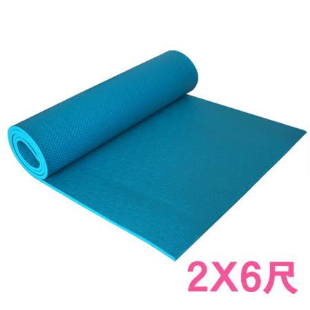 【百货通】多功能瑜珈垫(2*6尺)