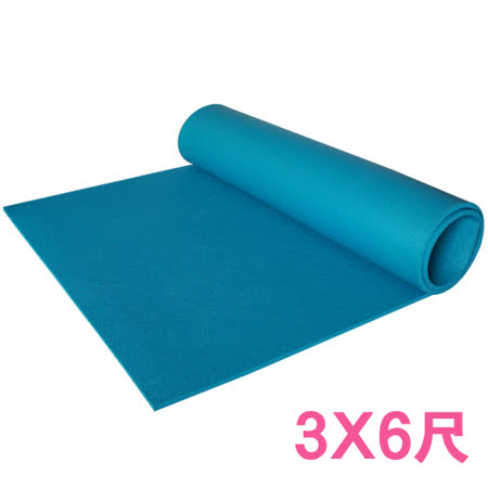 【百货通】多功能瑜珈垫(3*6尺)
