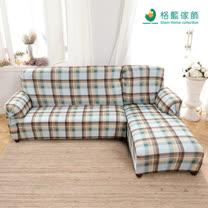 格藍傢飾-新潮流超彈性L型兩件式涼感沙發套-右邊-愛情海棕