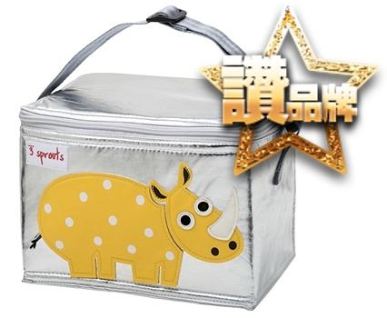 【讚品牌】加拿大 3 Sprouts 午餐袋- 小犀牛