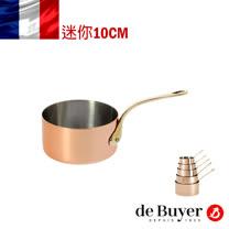 法國【de Buyer】畢耶鍋具『契合銅鍋INO銅柄系列』迷你醬料鍋10cm