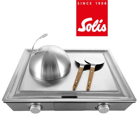 瑞士Solis专业铁板烧机KHP-795T-绿恩家enegreen
