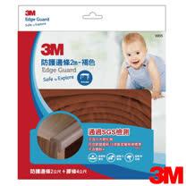 3M 兒童安全防撞邊條(褐色2m)-9905