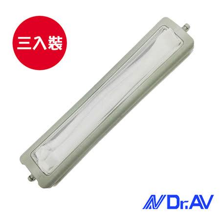 【Dr.AV】東元(特大)東芝/大同(TL-3)洗衣機濾網(NP-022)三入