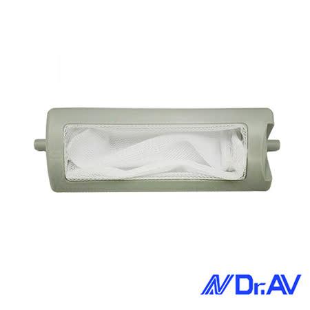 【Dr.AV】東元/聲寶(雙槽小)洗衣機濾網(NP-023)