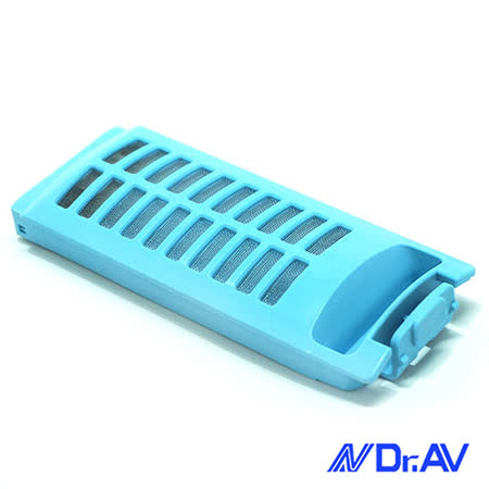 【Dr.AV】東芝變頻TOB-4洗衣機濾網(NP-024)
