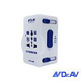 【Dr.AV】全球通轉換插頭(UTA-6S)