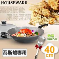 【OUR FAMILY】HOUSE WARE鋼磁陽極不沾單柄炒鍋40CM