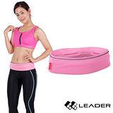 【LEADER】 Speedy Belt彈力運動收納腰帶 男女適用  粉色-特賣