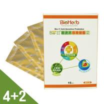 買4送2!! 【碧荷柏】Bio-11敏速清寡糖益菌(15入/盒)x4
