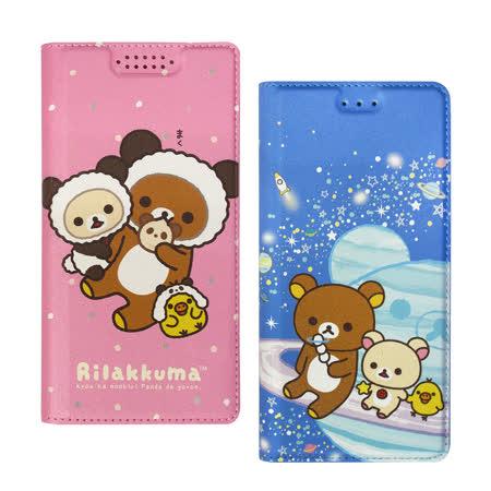 日本授權正版 拉拉熊/Rilakkuma iPhone 8 Plus/iPhone 7 Plus 金沙彩繪磁力皮套(熊貓粉)