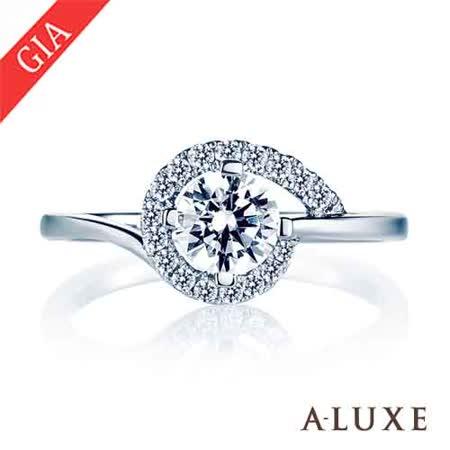 A-LUXE 亞立詩 GIA 0.61克拉F/SI1 3EX 鑽石求婚女戒