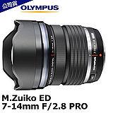 OLYMPUS M.ZUIKO DIGITAL ED 7-14mm F2.8 PRO (公司貨)-加送STC 鏡接環+STC ND64 105mm 套組