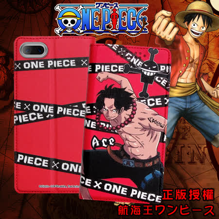 日本東映授權正版 航海王 iPhone 8 Plus/iPhone 7 Plus 彩繪磁力皮套(封鎖艾斯)