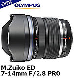 OLYMPUS M.ZUIKO DIGITAL ED 7-14mm F2.8 PRO (公司貨)-送STC 鏡接環+STC UV 105mm
