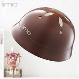 日本iimo -兒童安全帽(棕色)