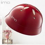 日本iimo -兒童安全帽(紅色)