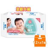【全新升級】Johnson's嬌生嬰兒 溫和潔膚柔濕巾 (80片 x12入/箱)