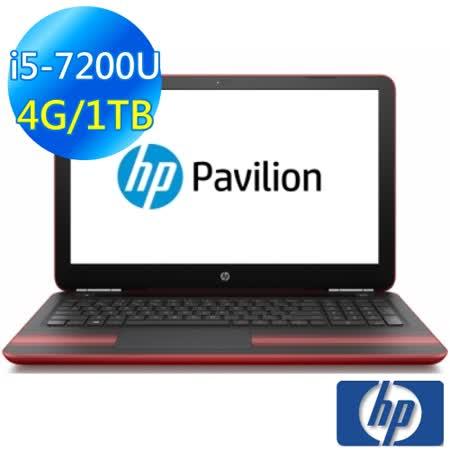 【HP】Pavilion Notebook 15吋筆電 15-au142TX 英倫紅 (i5-7200U/4G/1TB/940M 2G獨顯/WIN10) 買就送★光學滑鼠☆