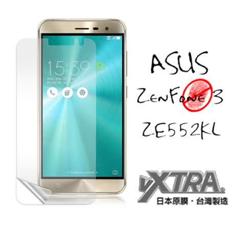 VXTRA  華碩 ASUS ZenFone 3 5.5吋 ZE552KL  防眩光霧面耐磨保護貼