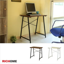 【RICHOME】馬克低甲醛E1工作桌-2色