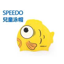 (童) SPEEDO 兒矽膠泳帽-游泳 海邊 黃黑 F