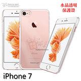 Metal-Slim iPhone 7 高抗刮硬式背殼 水晶透明保護殼