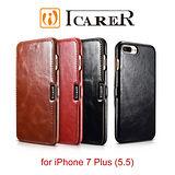 ICARER 復古系列 iPhone 8 Plus/7 Plus 磁扣側掀 手工真皮皮套