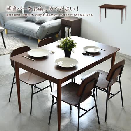 《Peachy life》日系無印品味木作餐桌/書桌/辦公桌/工作桌(兩色可選)