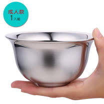 PUSH! 餐具不銹鋼碗雙層加厚防燙防摔不鏽鋼碗飯碗成人款1pcs E68