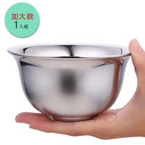 PUSH! 餐具不銹鋼碗雙層加厚防燙防摔不鏽鋼碗飯碗加大款1pcs E69