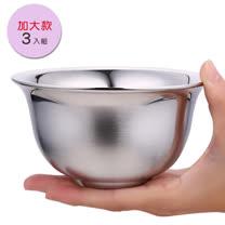 PUSH! 餐具不銹鋼碗雙層加厚防燙防摔不鏽鋼碗飯碗加大款3pcs E69