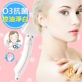【Runve 嫩芙】白瓷娃娃O3潔膚活氧控油美顏機(AR-388)超氧淨白潔顏