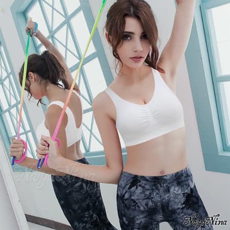 Naya Nina超彈力無縫U型美背運動無鋼圈內衣(白色)