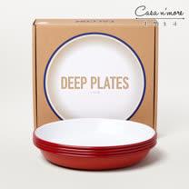 Falcon 獵鷹琺瑯 琺瑯深餐盤 22cm 4入組 紅白