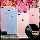 VXTRA 超完美 iPhone 8 Plus/iPhone 7 Plus 清透0.5mm 隱形保護套 手機殼