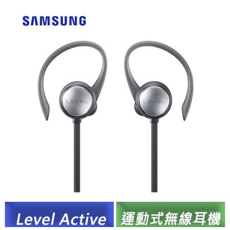 Samsung Level Active 運動式無線耳機 (黑色/白色)