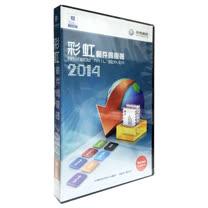 彩虹郵件伺服器(Mail 2014) - 100組用戶授權盒裝版