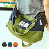m square輕量摺疊旅行包