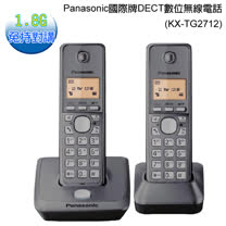 國際牌 Panasonic KX-TG2712TW / KX-TG2712 數位無線電話